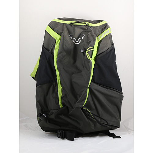 1530 - Dynafit Broad Peak 28 Backpack sale discount price